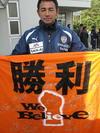 2009_gateflag02_00