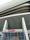Stadium03