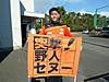 Senu_2012