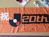 20th_flag