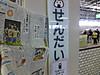 Sendaihome