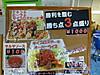 Foods01