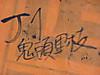 Kitou2