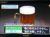 Tokuho
