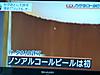 Tokuho2