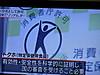 Tokuho3