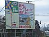 Biei12