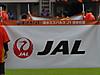 Jalflag2