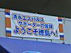 Danmaku_3