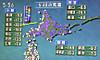 Hokkaidou
