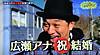 Hirose1