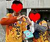Hokkaido12