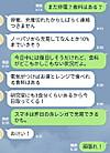 Line0
