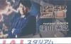 Shinoda0