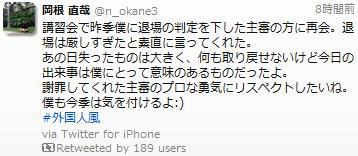 Okane_2