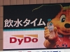 Dydo_20201119054601