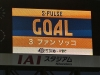 Goal2_20200727074501