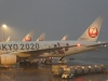 Jal2_20200219053801