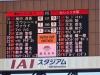 Kagoshima7