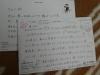Letter_20200411090001