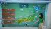 Map1_20200814061801