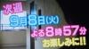 Nagisa_20200908065501