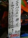 Tanzaku_20200707054701