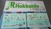 Ticket_20200131060001