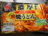 Udon_20201110055601