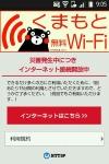 Wifi_20200414054401
